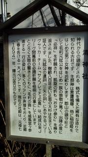 20140129 9.jpg