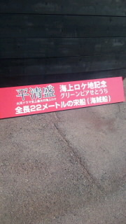 kiyomori5.jpg